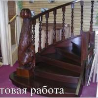крашенная лестница