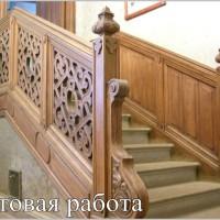 реставрация лестниц Минск